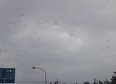 140130_天候