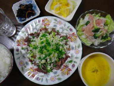 夕飯0613