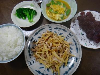 夕飯0616