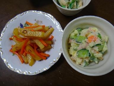 ポテト料理2種0809