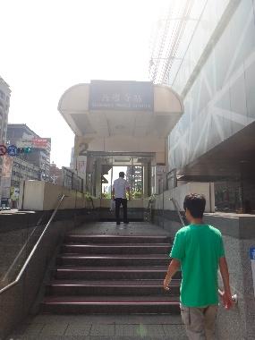 台湾地下鉄1