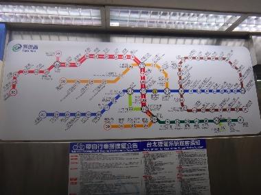 台湾地下鉄2