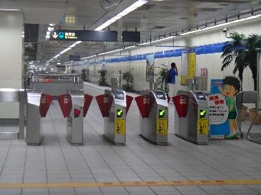 台湾地下鉄3