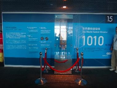 台北101f