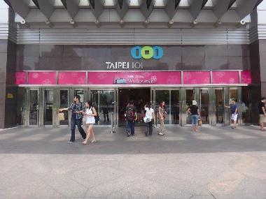 台北101n