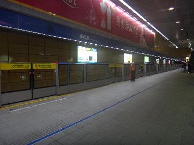 台湾地下鉄5