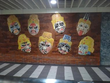 台湾地下鉄10