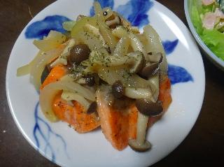 鮭のきのこソース