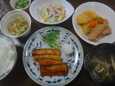夕飯0908