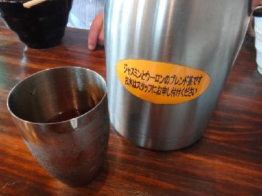 風雷房お茶