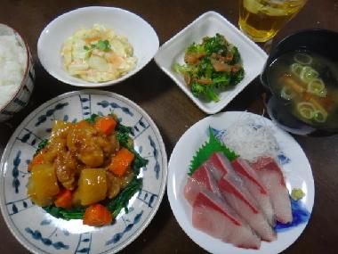 夕飯1014