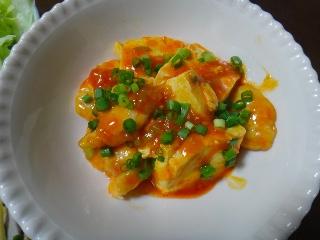 鶏と豆腐のチリソース1228