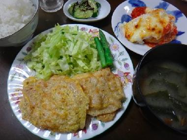 夕飯120131