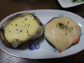 しいたけのチーズ焼き0220