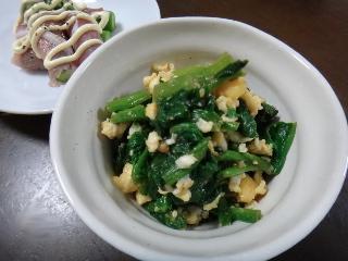 ほうれん草と炒り卵のサラダ