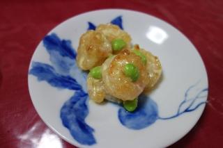 えびのマヨネーズ炒め1213