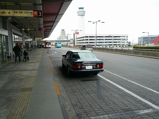 P1030799-163.jpg
