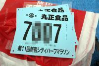 新宿シティハーフマラソン2