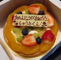 嵩斗バースデー2013