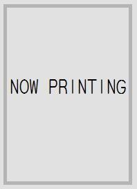 now_printing_2.jpg