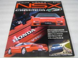 レジェンダリー・ジェイズ 01 ホンダ NSX