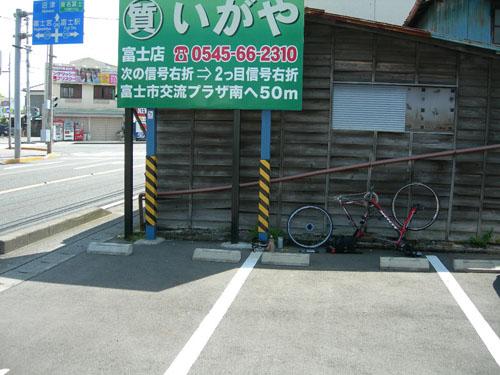 DSCN3394.jpg