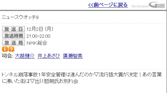 dsb2_20131203180155c5d.jpg