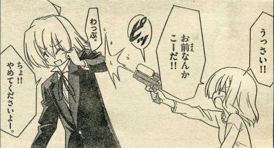 ハヤテとルカ4