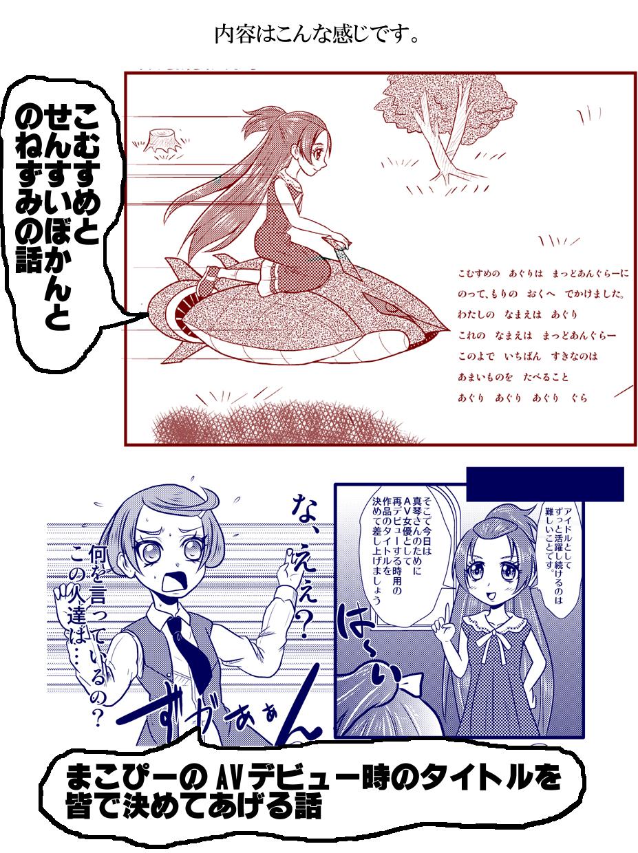 さんぷる1 のコピー