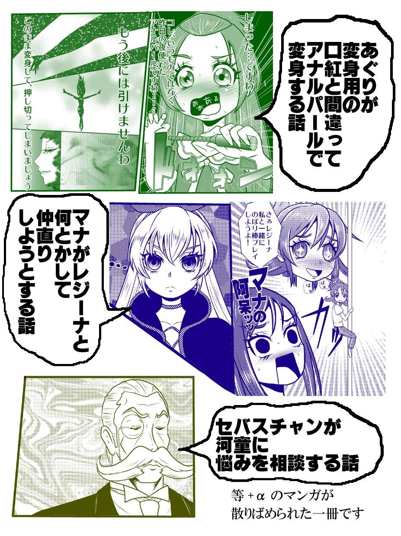 さんぷる2 のコピー