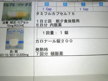 1230-2.jpg