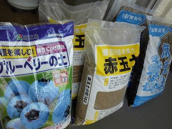 Goods20110905.jpg