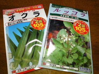 garden0305.jpg