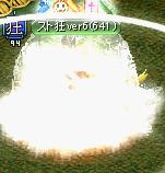 11_20110721035741.jpg