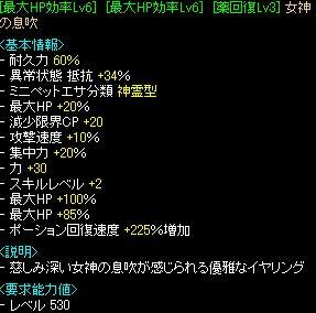 11_20110802040727.jpg