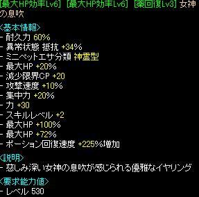 12_20110802040726.jpg