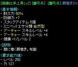13_20110802040726.jpg
