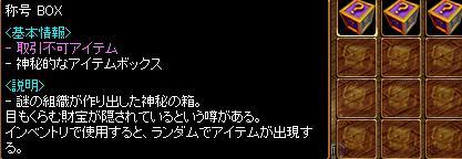15_20110722051453.jpg