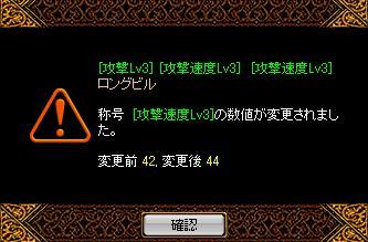 15_20110802040725.jpg