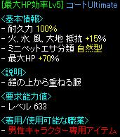 16_20110722051452.jpg