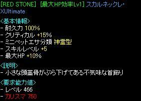 17_20110722051452.jpg