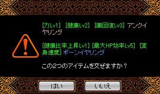 1_20110627054350.jpg