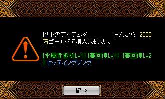 1_20110713034343.jpg