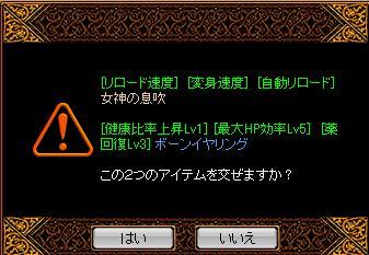 1_20110729043529.jpg