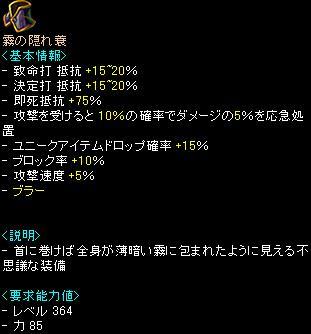 1_20110812060217.jpg