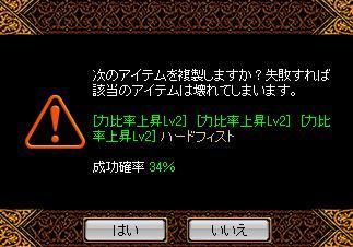 20_20110723024748.jpg