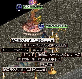 20_20110808183649.jpg
