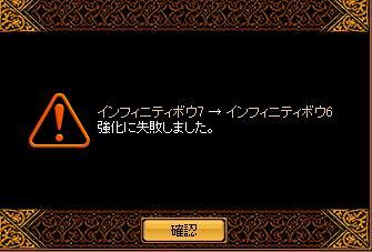 22_20110808183648.jpg