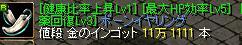 2_20110627054349.jpg