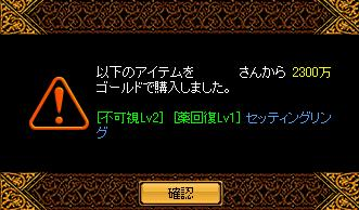 2_20110713034342.jpg
